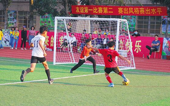 绿茵旋风嗨动足球少年 临高足球联赛催生校园足球热
